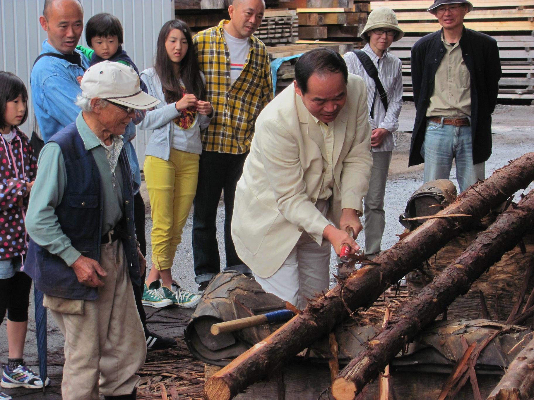 多摩の木ふれあいツアー