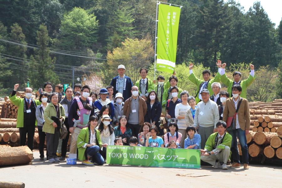 TOKYO WOODバスツアー2015春70