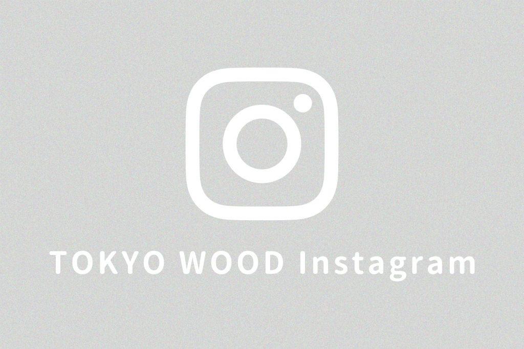tokyo wood Instagram