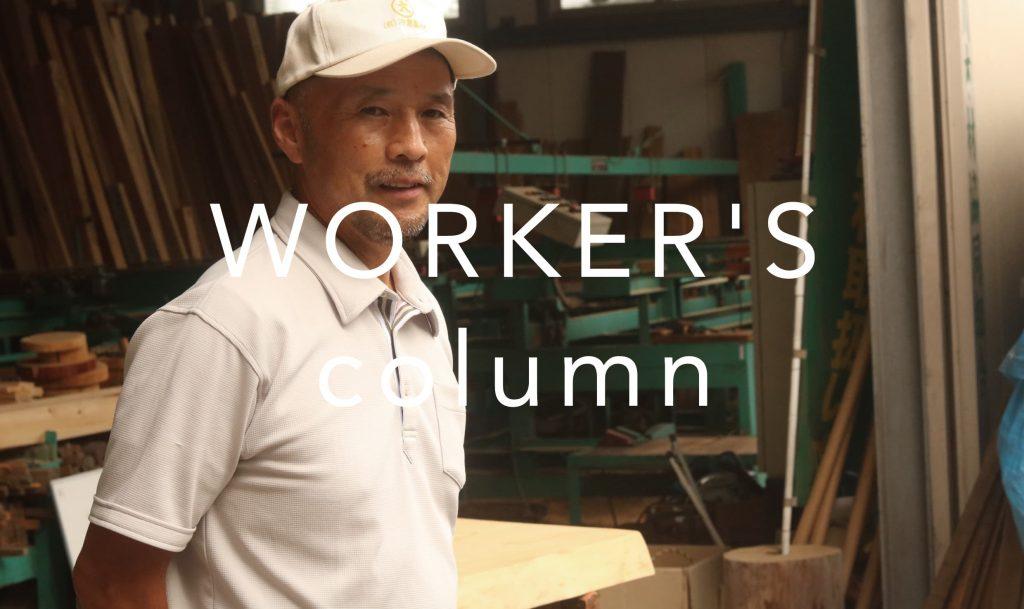 東京の製材所の製材力は?