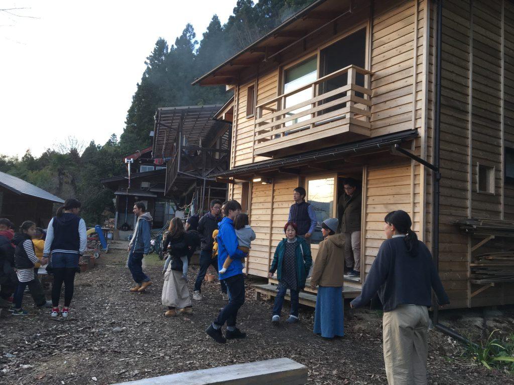 waku house